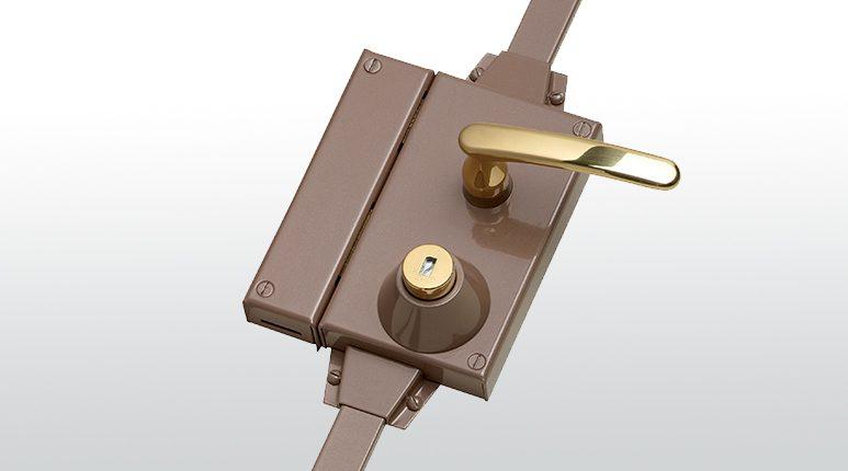Serrure de sécurité Fichet Multipoint A2P